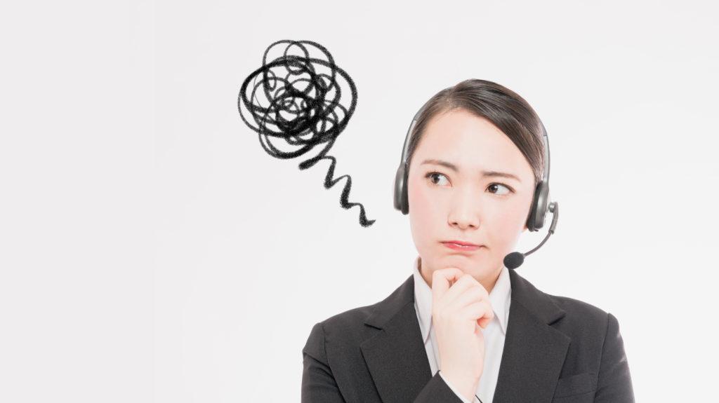 クレーム対応は、20分が限界!コールセンターで働く人材を守る!